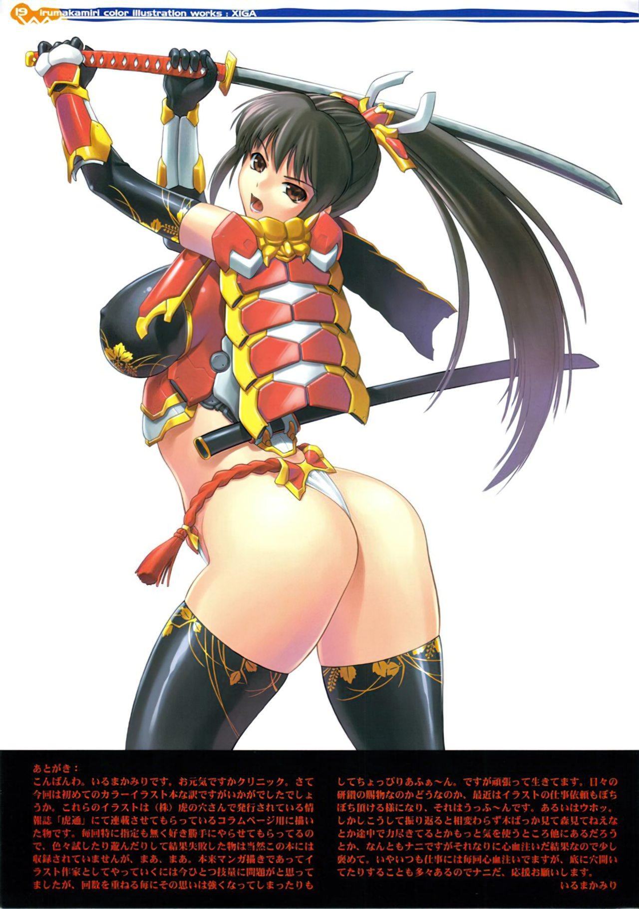 Hentai (37)